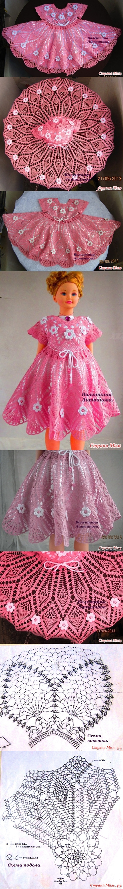 DIY Crochet Princess Dress