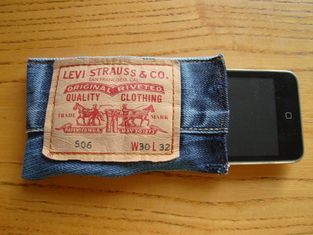 recycled old jeans 14