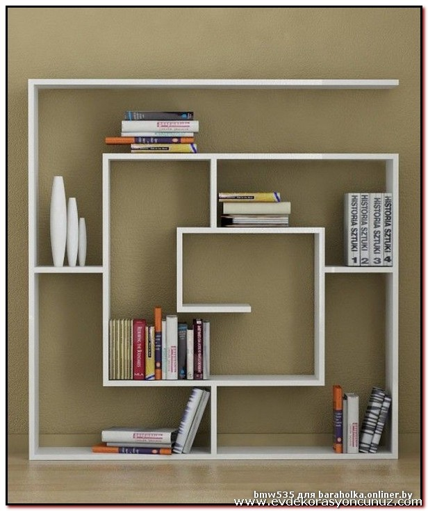 12+ Coolest Wall Shelves For Your Home