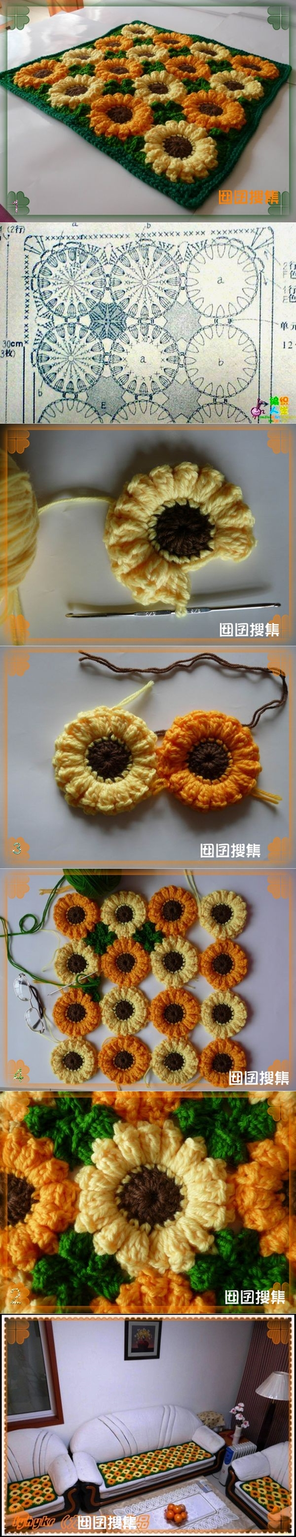 sunflower-rug-tutorial